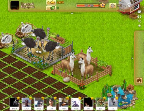 Территория фермеров взлом!!!!! ответы на игру вокруг света в